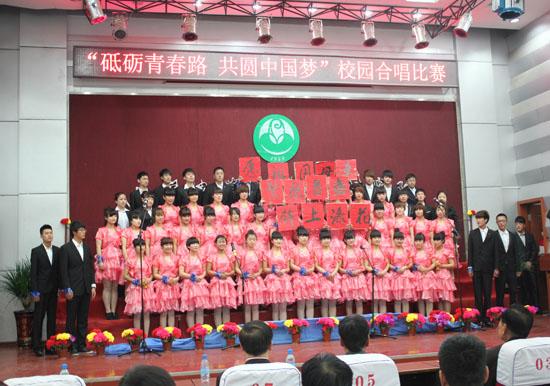 """我院举行""""砥砺青春路 共圆中国梦""""合唱比赛"""